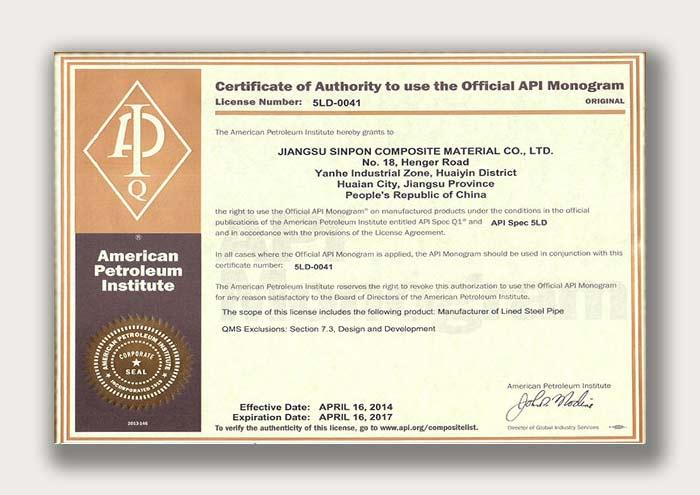 美国石油协会API 5LD认证